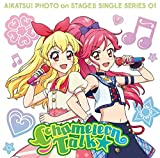 SUMAHO APPLI -AIKATSU PHOTO ON STAGE- SINGLE SERIES 01 CHAMELEON TALK