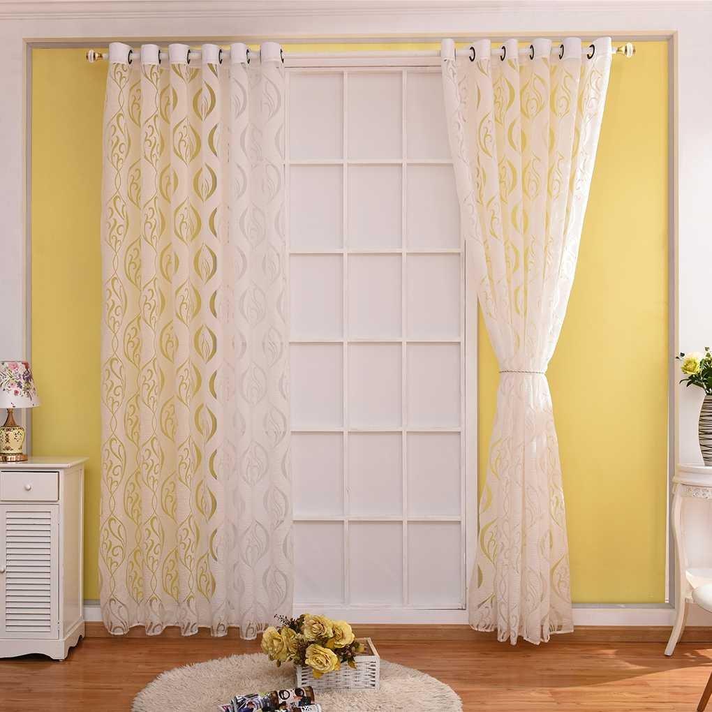 Babysbreath17 Crochets Bubble Ciseaux Rideaux Translucide Fenêtre rideaux semi-transparent Salon Chambre Stores 100 * 200/250 beige 100*200cm