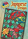 Japanese Designs (3-D Coloring Books)
