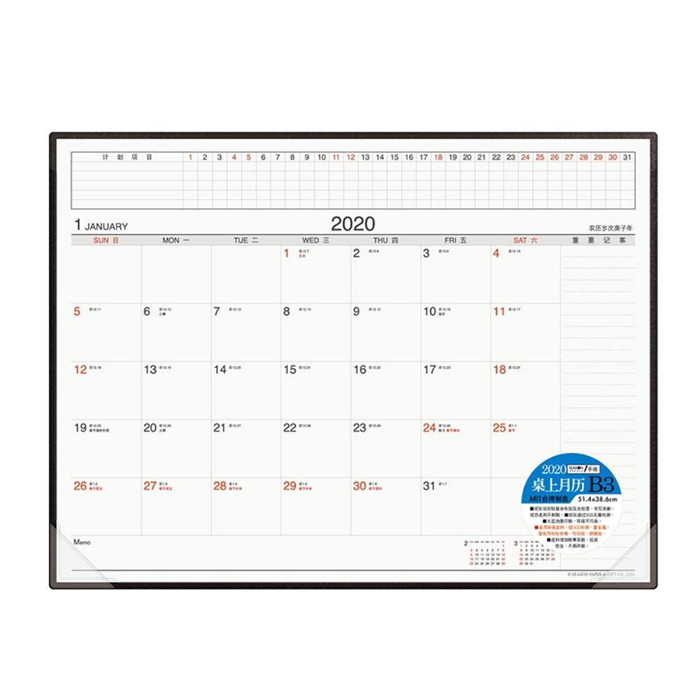 WWY 2020 Monthly Desk Pad Calendar, Runs from January to December 2020,20.615.4 Inches, Black (Color : Black) by WWY