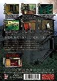 Documentary - Ogamadoki Sugata Naki Mono Ga Sono Sonzai Wo Arawasu Toki Sono 3 [Japan DVD] MAGT-3