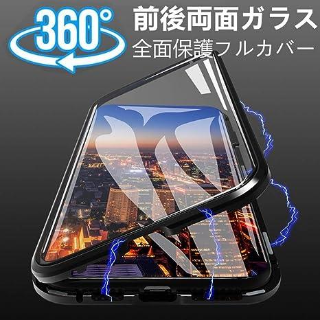 c2c6ef24eb 360度 全面保護 フルカバーケース iPhoneXS iPhoneX ケース スマホケース iphone xs x ケース カバー