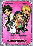 Movic Tales of Xillia 2 Clear File / A