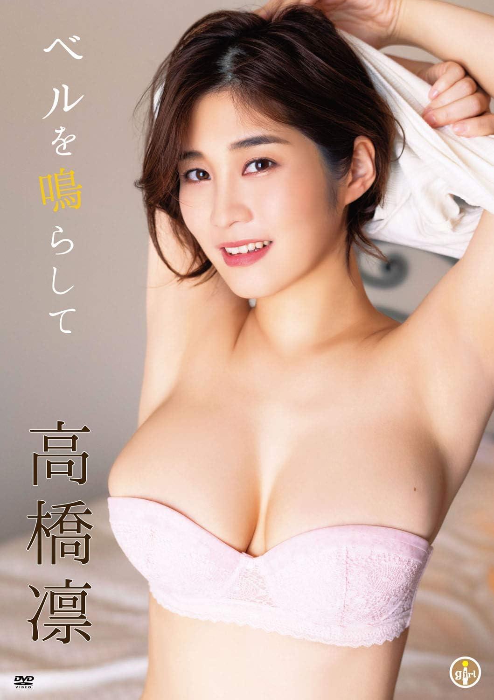 Hカップグラドル 高橋凛 Takahashi Rin さん 動画と画像の作品リスト