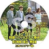 【K-POP】EXO/Running Man 三角ミステリー編 (2014.08.17)/バラエティ-/グッズ