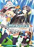 Little Busters Refrain by Section 23