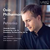 Scriabin: Symphony No. 1, Op. 26 / Prometheus: The Poem Of F