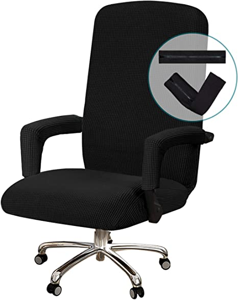 Amazon Com Turquoize Office Chair Cover Stretchable Chair Cover For Office Chair Computer Chair Cover Office Chair Cover With Armrest Covers Jacquard Boss Chair Cover High Back Machine Washable Medium Black Kitchen