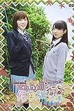 V.A. - Okubo Rumi Hara Sayuri Seishun Gakuen Girls High Fan Disc Shugaku Ryoko In Okinawa [Japan DVD] MESV-54