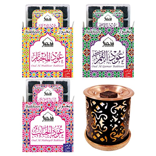 Dukhni Bakhoor Pack of 3 (Oud Al Mukhtar, Oud Al Qamar & Oud Al Habayeb) with Taj Exotic Bakhoor Burner