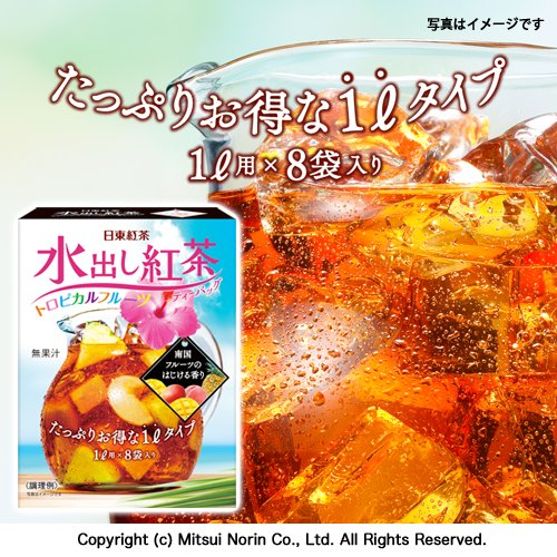 Nitto tea water out tea tropical fruit 8P by Nitto (Image #2)