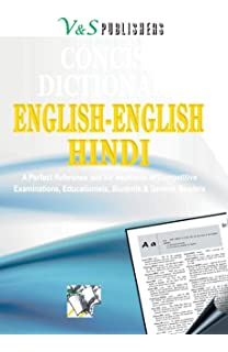Amazon In Buy Diamond Hindi English Dictionary Book Online At Low