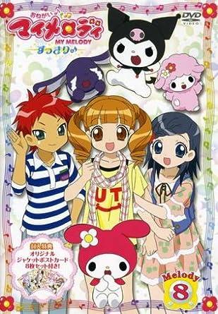 Términos y distribución de animación en Japón (y algunas ideas erróneas en torno a esto) 61GXRnbY0cL._SY445_