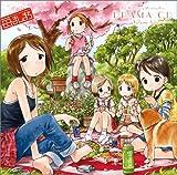 Ichigo Mashimaro-Drama CD 3