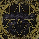 Adversarial Paths: The Sinister Essence by Kult of Taurus (2015-08-03)