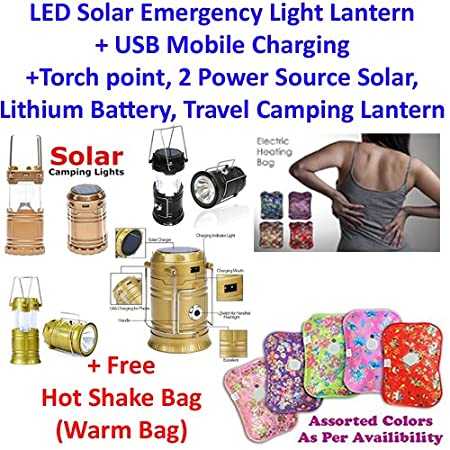A TO Z SALES LED Solar Emergency Light Lantern+ 2 Power Source Lithium Battery+USB Mobile Charging and Torch point+Hot shake bag (Colour may vary)