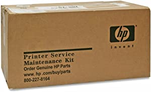 HP LJ 2300 U618060001 - U618060001 Maintenance Kit