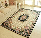 MeMoreCool Collection Contemporary Exquisite Jacquard Design Area Rug with Non-Skid Backing, Bedside/Bedroom/Living Room Carpet, 47″ W X 71″ L, Blue