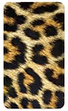 Decorative Battery Pack Amped Art Portable Charger 5000mAh Total 1.0A Output 2-Port Output Power Bank Portable Battery Charger for iPhone, iPad, and Other Smart Devices - Faux Leopard Fur