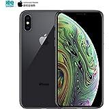 Apple 苹果 iPhone Xs Max 64GB 深空灰色 全网通 移动联通电信4G手机 双卡双待官方授权 全新国行 套装版含壳膜(限一套) 顺丰发货 含税带票 可开16% 专票