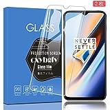 【2枚セット】OnePlus 6TガラスフィルムOnePlus 6T液晶保護フィルム 超薄型 日本旭硝子素材 2.5D丸縁加工 高透過率 硬度9H 飛散防止 気泡ゼロ 自動吸着 飛散防止(OnePlus 6T)