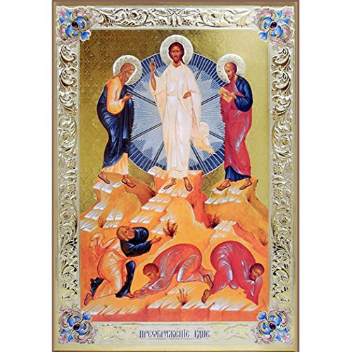 Gold Embossed Russian Icon Transfiguration Of Jesus On Mt Tabor  12 Inch