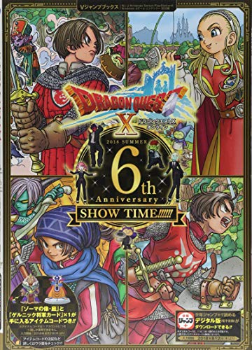 ドラゴンクエストX オンライン 6th Anniversary SHOW TIME!!!!!! WiiU・Windows・PS4・NintendoSwitch・dゲーム・N3DS版 for sale  Delivered anywhere in Canada