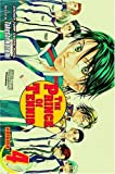 The Prince of Tennis: v. 4 (Prince of Tennis) by Konomi, Takeshi (2008) Paperback