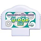 カラオケランキンパーティ ミュージックメモリ J-POP MINT