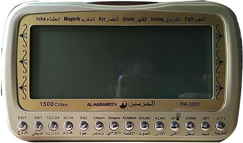 SMART-Islamic-Digital-Azan-Alarm-Clock-Al-Harameen-Muslim-Qibla-3007 GOLD