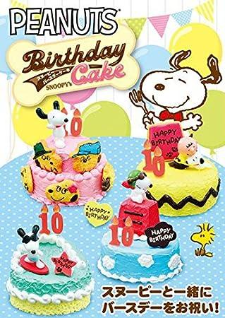 Caja sorpresa miniaturas tarta cumpleaños Snoopy Birthday ...