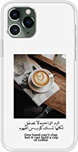 Okteq Clear TPU Protection and Hybrid Rigid Clear Back Cover Case Printed Compatible with Apple Iphone 11 Pro Max - one hand coffee By Okteq