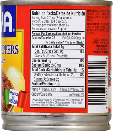 Goya Foods Chiles Chipotles, 7-Ounce (Pack of 12) by Goya (Image #2)