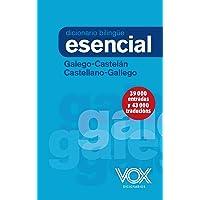 Diccionario Esencial Galego-Castelán / Castellano-Gallego (Vox - Lengua Gallega - Diccionarios Generales)