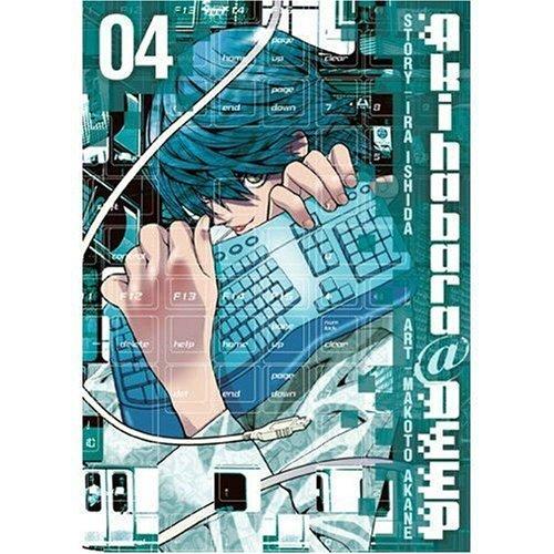 Akihabara@Deep Volume 4