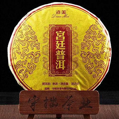 Shouyi Xuan Palace Pu'er Whole-set 7-cake Yunnan Pu'er Tea Cooked Tea Palace Cooked Tea Seven-tone Cake Tea 357g Total 2499G 守一轩 宫廷普洱 整提7饼云南普洱茶熟茶宫廷熟茶七子饼茶357g片共2499G