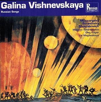 Petit guide discographique de la mélodie slave. 61GbXy7ezsL._SY355_