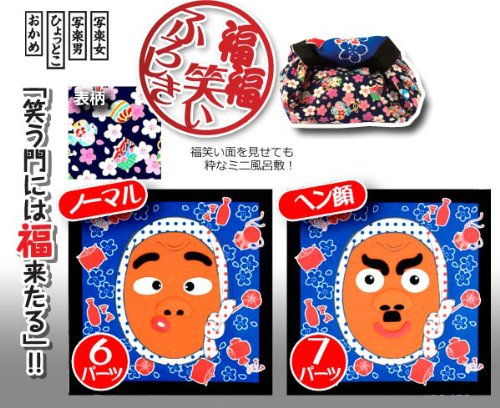 Wipe wipe laugh furoshiki Hyottoko (japan import)