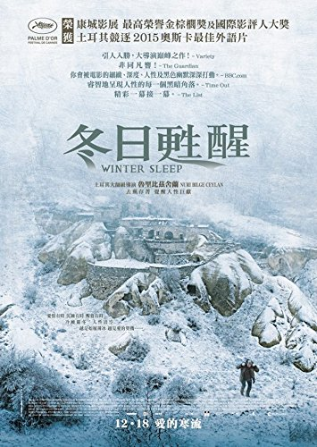 Winter Sleep (Region A Blu-ray) (English Subtitled) Turkish Language Movie a.k.a. Kış Uykusu