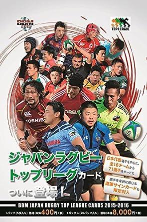 Amazon | BBM ジャパン ラグビー...