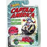 Hot Wheels MARVEL CAPTAIN AMERICA CASE No 8 - Captain AMERICA Now Begins Nightmare - QOMBEE Dark Red Diecast Car Figure
