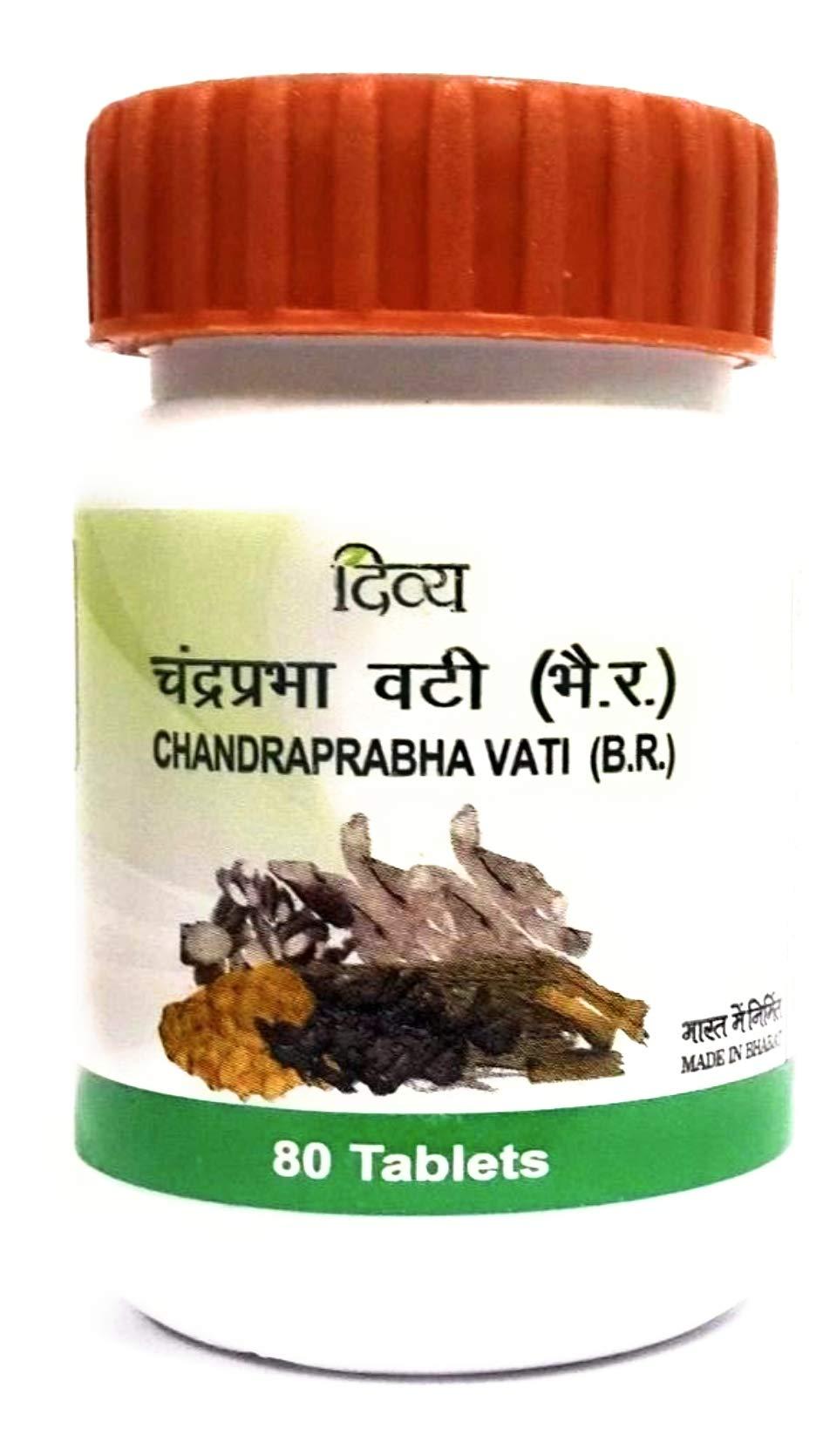 Patanjali Chandraprabha Vati 120 Tablets