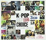K-Pop Ost Best Choice