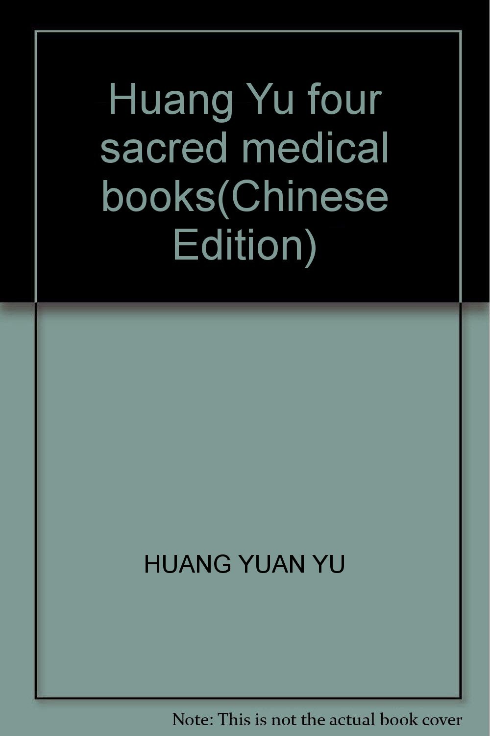 Download Huang Yu four sacred medical books(Chinese Edition) PDF