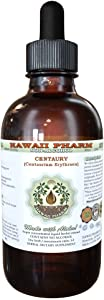 Centaury Alcohol-Free Liquid Extract, Organic Centaury (Centaurium erythraea) Dried Herb Glycerite 2 oz