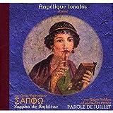 Angelique Ionatos//Sappho (2cd)