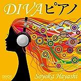 Soyoka - Diva Piano Piano Ga Kanaderu Utahime Tachi No Melody [Japan CD] COCB-53983