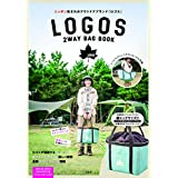 LOGOS 2WAY BAG BOOK