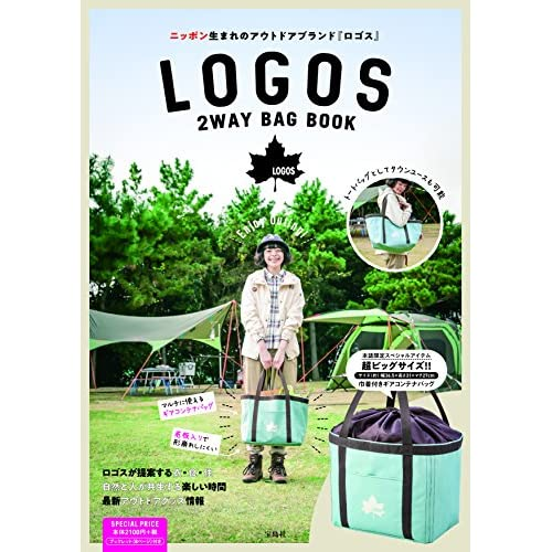 LOGOS 2WAY BAG BOOK 画像 A