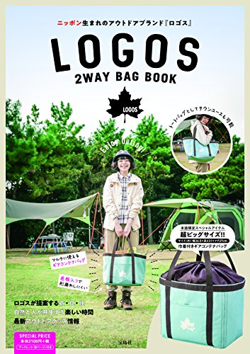 LOGOS 2WAY BAG BOOK 画像 A